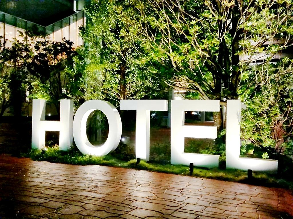 福岡市内ビジネスホテル入口